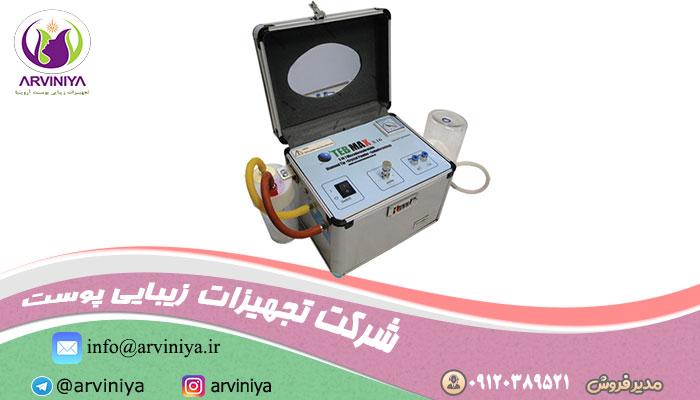 خرید دستگاه میکرودرم پزشکی